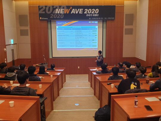 """인프라닉스 """"설립 20년, 도약의 한 해 만들 것""""...전직원 참여 전략 공유"""